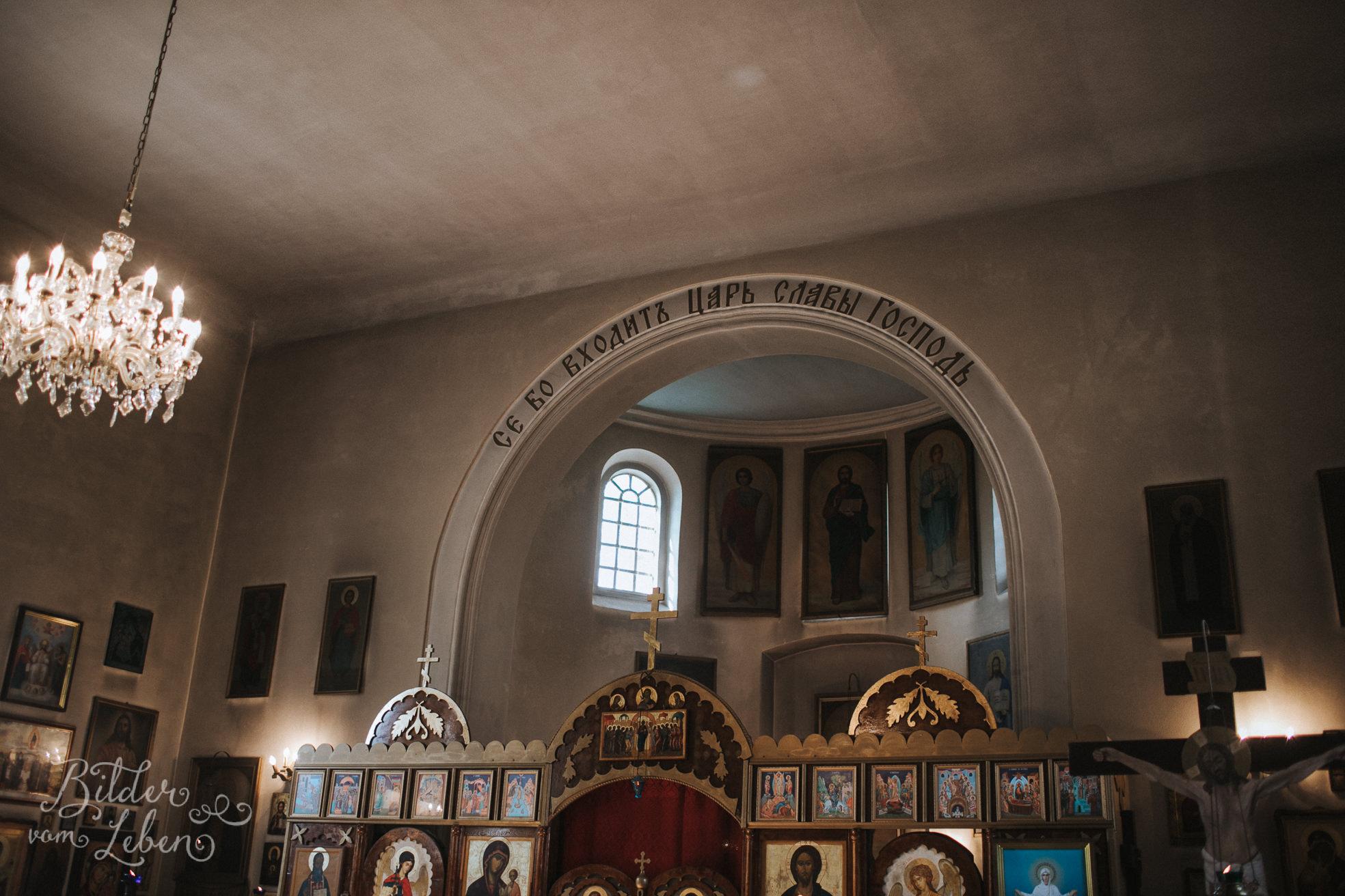 47-Russisch-orthodoxe-taufe-regensburg-mila-IM3C4927